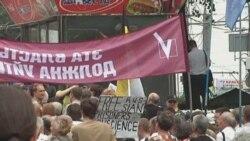 Митинг против коррупции требовал отставок