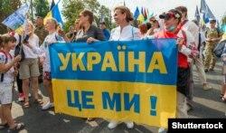 Во время празднования Дня Независимости Украины. Киев, 24 августа 2020