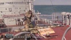 Україна відвоює у Росії море?