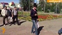 Заявка на митинг в Уральске