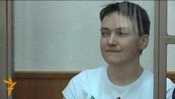 Надежда Савченко Киевга учиб кетди