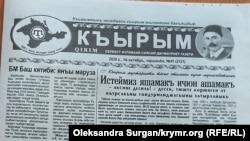 Номер газети «Qırım», на основі якого побудовано справу проти Бекіра Мамутова