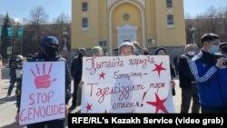 Антикитайская акция в Алматы. 27 марта 2021 года.