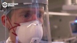 Как лечат больных с коронавирусом в реанимации больницы в Лондоне