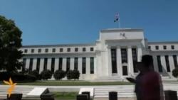 Централната банка на САД ја зголеми каматната стапка