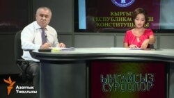 Текебаев президенттин сынына жооп кайтарды