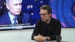 """""""Его не полюбят даже в маске Путина"""""""