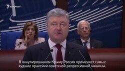 Порошенко про деокупацію Криму: це не питання грошей, газу або нафти