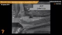 Іракські сили безпеки відновили контроль над дамбою в Мосулі