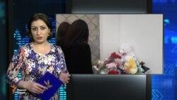 Ахбори Озодӣ аз 27-уми марти 2018 (HD)