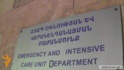 Իրավապաշտպան․ Անցյալ տարի բանակում մահացության 76 դեպքերից 19-ը ավտովթարի հետևանք են եղել