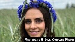 Сьпявачка Маргарыта Ляўчук