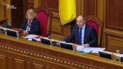 Парубій вимагає від «Опозиційного блоку» виступати в парламенті українською мовою (відео)