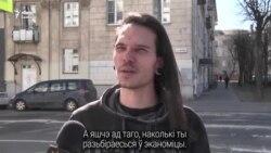 Хто з артыстаў мог бы стаць прэзыдэнтам Беларусі?