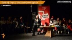 Кшиштоф Зануссі на «Європейському експресі» у Києві