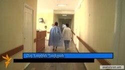 Ծննդաբերության ժամանակ մահացած կնոջ բարեկամները չեն վստահում քննչական մարմնին