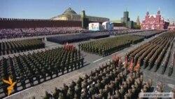 Ռուսաստանում նշում են Մեծ հայրենականում հաղթանակի 71-րդ տարեդարձը