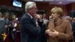 ЕУ: милијарда евра и поостра гранична контрола