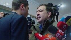 «Заткніться і слухайте мого адвоката» – Саакашвілі відмовився проходити допит в ГПУ (відео)