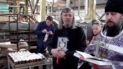 Ялтинский хлебозавод освятили перед началом выпечки пасхальных куличей (видео)