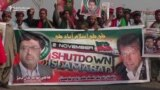 Security Tight As Opposition Activists Gather In Islamabad