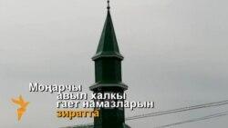 Башкортстанның Тукай авылында мәчет ачылды