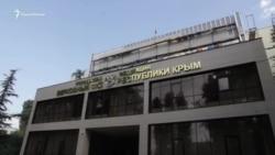В Крыму троих фигурантов «дела Хизб ут-Тахрир» оставили под арестом (видео)