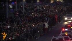 Марш за загинатите во Ееменија, оставка на премиерот во Киргистан