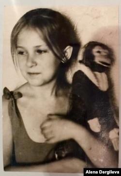 Dergileva in 1965