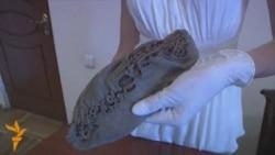 Աշխարհի ամենահին կոշիկը Հայաստանում է