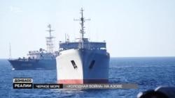 Росія забирає море в України?
