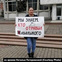 Наталья Петеримова на пикете в Красноярске