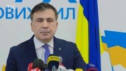 Саакашвілі прокоментував вирок суду Грузії, а ГПУ продовжує екстрадиційну перевірку (відео)