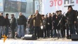 Митинг на Новом Арбате: Дмитрий Орешкин