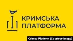 Логотип «Крымской платформы»