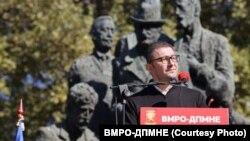 Архивска фотографија-претседателот на ВМРО-ДПМНЕ Христијан Мицкоски зборува на протест пред Собранието на 23 октомври 2020