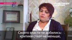 """Хадиджа Исмайлова: """"Своего власти не добились – критики не стало меньше"""""""