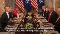 Росія, критика і гроші. Як «змінювалася» дружба США і Німеччини протягом одного дня – відео