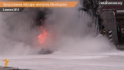 Особи, які називають себе бійцями «Айдару», підпалили під Міноборони шини