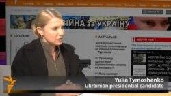 Timoșenko cere declararea stării de urgență în estul Ucrainei