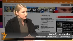 WATCH: Yulia Tymoshenko calls for a state of emergency in Ukraine's east