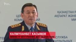 Ответ Касымова на призывы к отставке