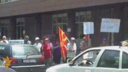 Протест на стечајците