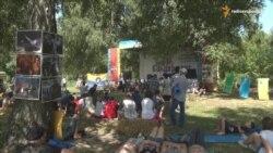 Фестиваль української альтернативної музики «Бандерштат» відбувся на Волині
