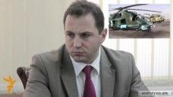 «Ռուսական ռազմաբազային հավելյալ տարածքներ տրամադրելը բխում է նաեւ ՀՀ անվտանգությունից»