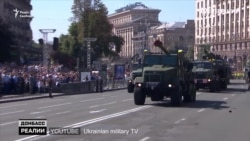 Яка зброя захистить Україну в 2020?