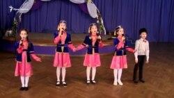 Крымскотатарский праздник Наврез отметили в Севастополе (видео)