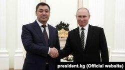 Садыр Жапаров и Владимир Путин. 24 февраля. Москва.
