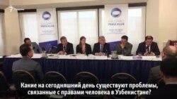 Узбекские власти признали наличие принудительного труда, коррупции и пыток в стране