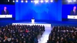 Путин гуфт, ки Русия мушаки шикастнопазир дорад